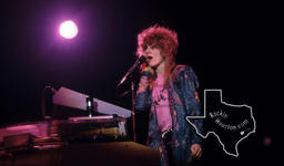 Heart - Jun 16, 1984 at Astroworld / Southern Star